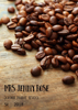 Front Cover - Coffee