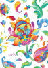 Back Cover - Bright Whimsical Flowers 3